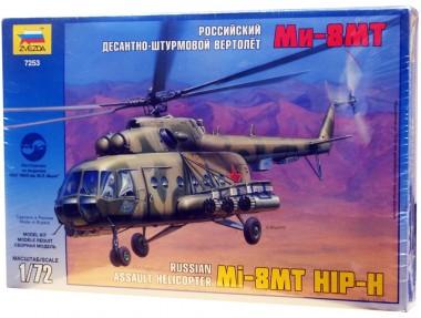 вертолет МИ-8МТ арт.7253