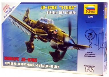 Junkers Ju-87B2 арт.7306