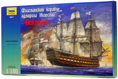 Корабль Нельсона Виктори арт.9021
