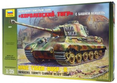 танк Королевский Тигр арт.3601