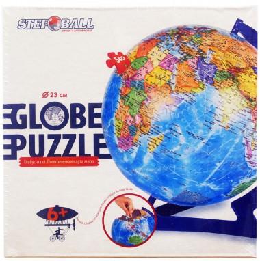 Глобус-пазл политическая карта мира