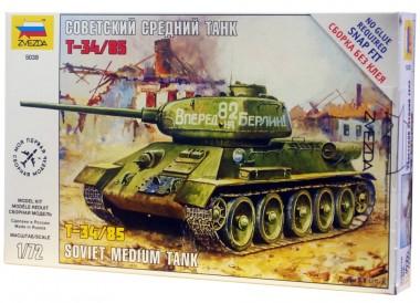 Т-34/85 арт.5039