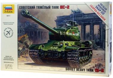 Танк ИС-2 арт.5011