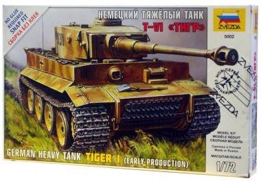 Тигр 1:72 арт.5002