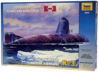 Подводная лодка К-3 Zvezda арт.9035