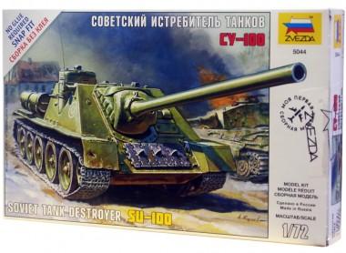 Сборная модель СУ-100 арт.5044