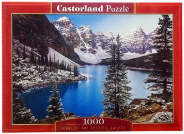 Озеро Канада арт.C-102372