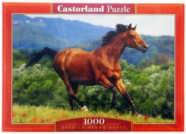 Лошадь арт.C-102396