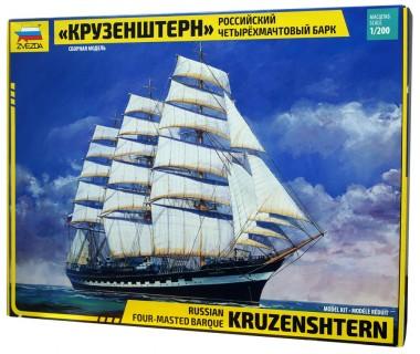 Российский четырехмачтовый барк Крузенштерн