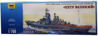 Ракетный крейсер Петр Великий арт.9017