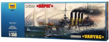 Сборная модель крейсер Варяг арт.9014