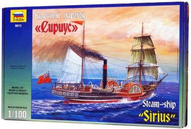 Сборная модель Сириус арт.9013