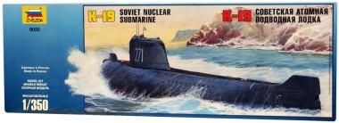 Подводная лодка К-19