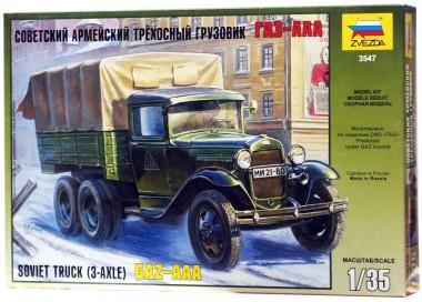 модель ГАЗ-ААА арт.3547