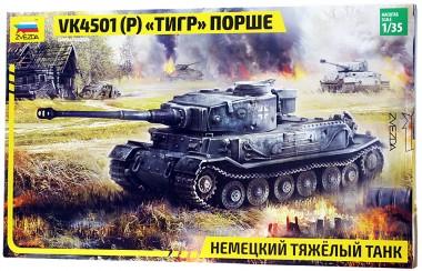 Немецкий танк Тигр Порше 1:35 арт.3680