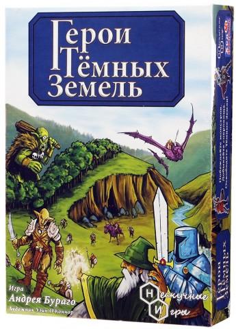 Герои темных земель игра