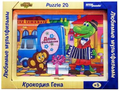 Деревянный пазл Крокодил Гена арт.89706