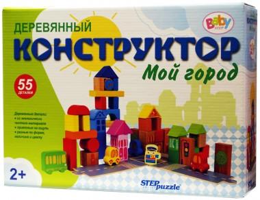 Деревянный конструктор Мой город