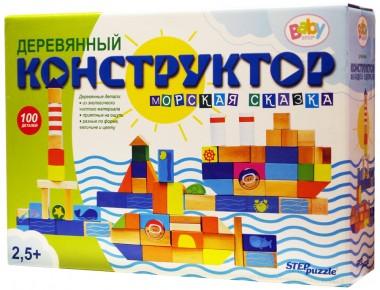 Деревянный конструктор Морская сказка