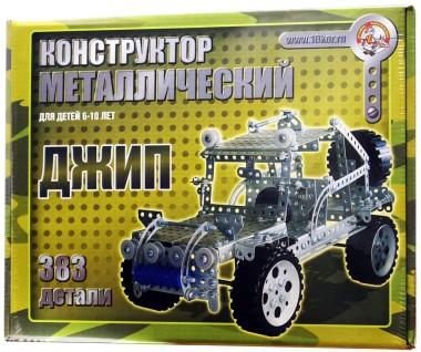 конструктор Джип арт.00955