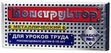 Конструктор металлический №8 арт.00848