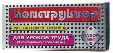 Конструктор металлический №4 арт.00851