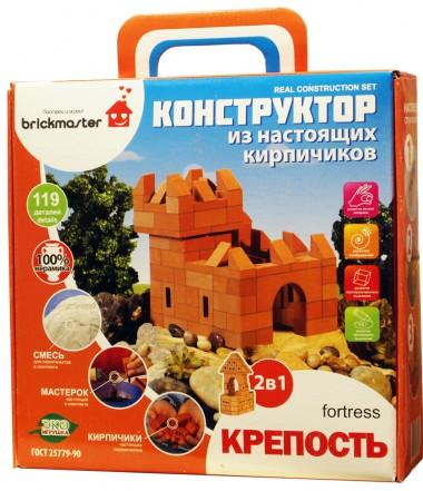 БрикМастер Конструктор Крепость