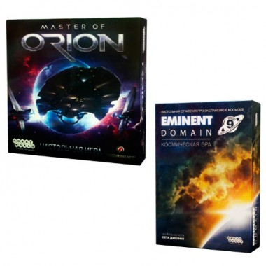 Master of Orion + Eminent Domain