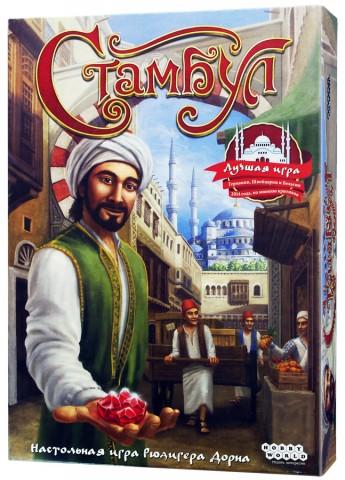 Стамбул игра