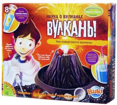 Науки с Буки Наука о вулканах