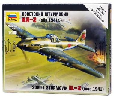 Советский самолет Ил-2 1:100