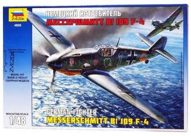 Самолет Мессершмитт BF-109F4 1:48