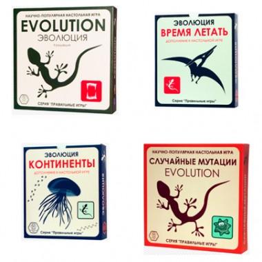 Набор Эволюция