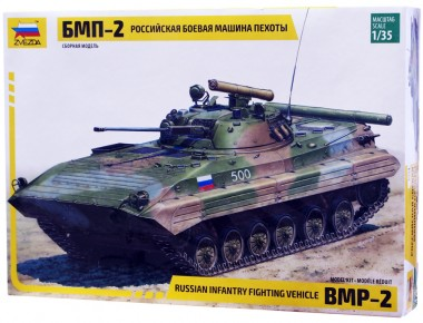 Модель Российская БМП-2 1:35