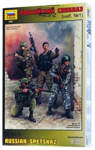 Российский спецназ №1 арт.3561