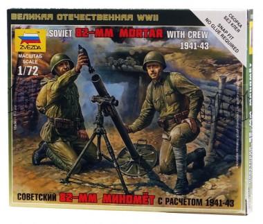Советский 82-мм миномет 1:72