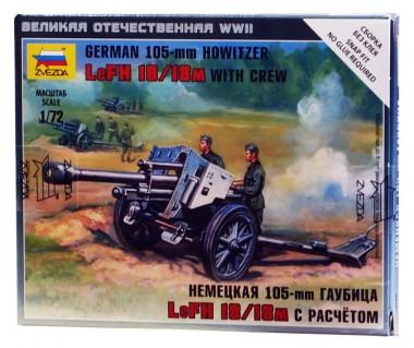 модель Немецкая 105 мм гаубица с расчетом арт.6121