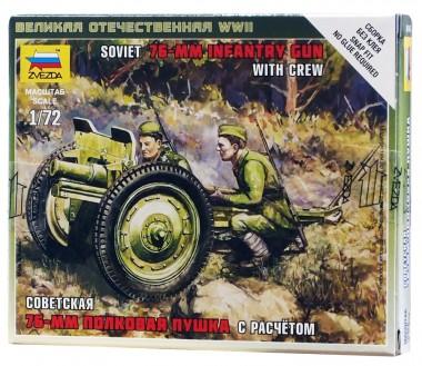 76-мм полковая пушка арт.6145