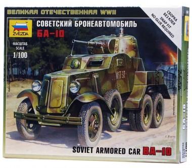 Советский бронеавтомобиль Ба-10 арт.6149