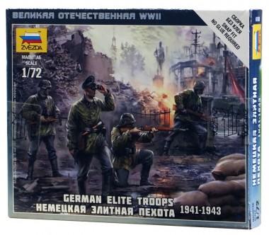 Немецкая элитная пехота арт.6180