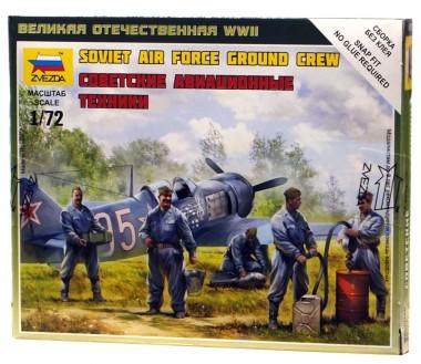 Советские авиатехники арт.6187