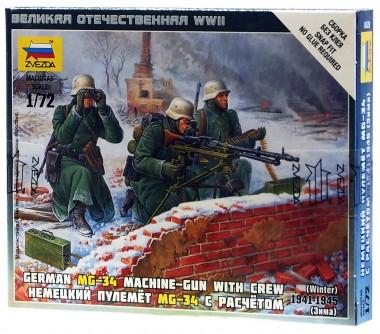 Немецкий пулемет MG-34 арт.6210