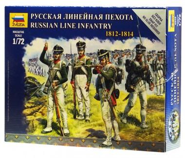 Русская линейная пехота арт. 6808