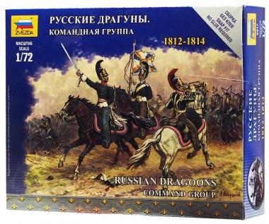 Модель Русские драгуны арт. 6817