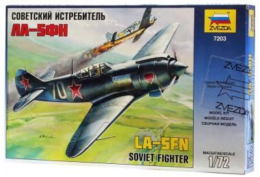 модель истребитель Ла-5ФН 1:72
