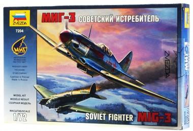 истребитель МИГ-3 арт.7204