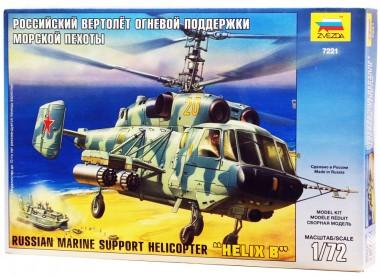 Вертолет Ка-29 1:72