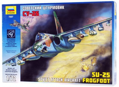 Советский штурмовик СУ-25 1:72
