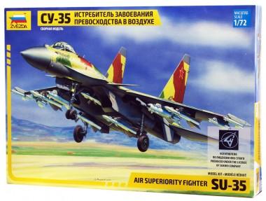 Сборная модель самолет Су-35 арт. 7240