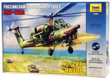 Ми-28 А арт. 7246